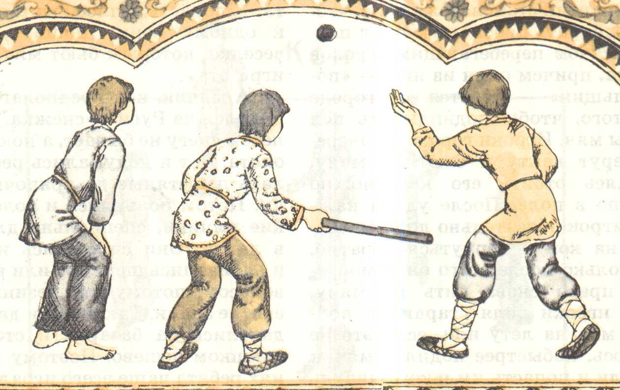 картинки русские народные игры в старину