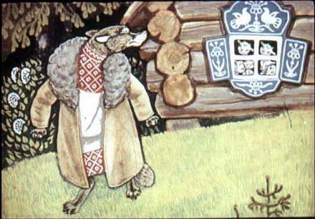 волк в русских народных сказках