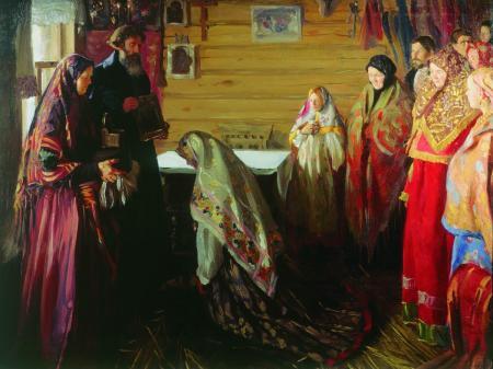 Благословение невесты