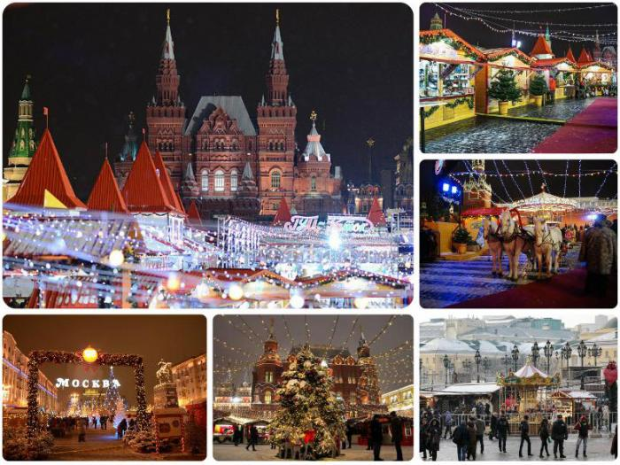 Московская ярмарка