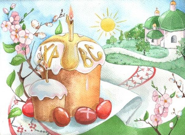 фото праздник пасха
