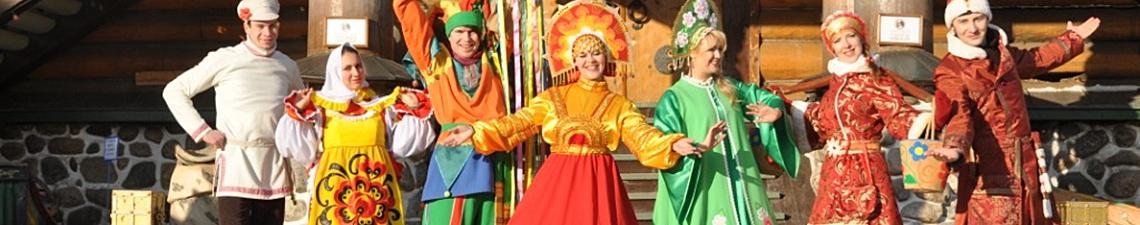 русские народные праздники и традиции